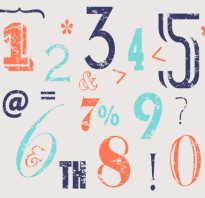 Какой математический факт вас поражает больше всего