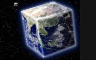Кто выявил что Земля круглая