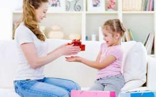 Что подарить дочери на День Рождения