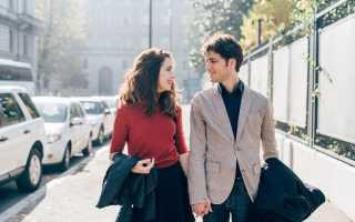 Как пригласить девушку на свидание