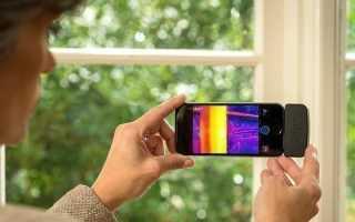 Что такое тепловизор для смартфона