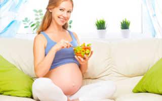 Для чего нужна беременным фолиевая кислота