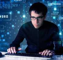 Компьютерная безопасность специальность кем работать