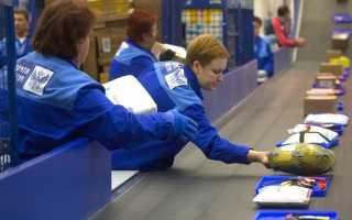 Сколько на почте хранится посылка с алиэкспресс