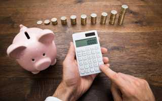 Как научиться откладывать деньги при небольшой зарплате