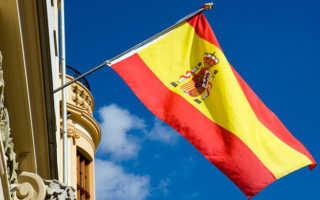 Какой уровень безработицы в Испании