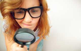Как правильно искать работу