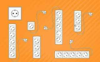 Сколько смартфонов можно зарядить одновременно