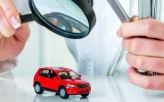 Что нужно при покупке автомобиля с рук