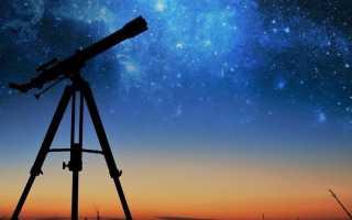 Как возникла наука астрономия