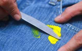 Чем отстирать краску с одежды
