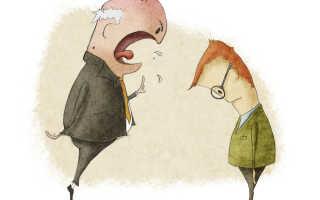 Как перестать подавлять эмоции