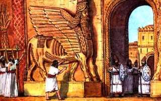 Когда появилась ассирийская держава