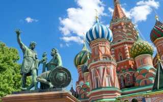 Какие достопримечательности есть на Красной площади