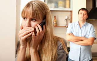 Как узнать что жена тебе изменяет