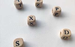 Почему во французском языке много нечитаемых букв