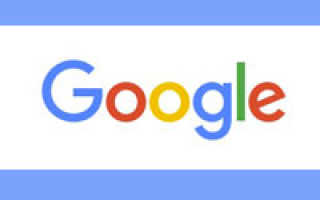 Как зарегистрировать аккаунт гугл