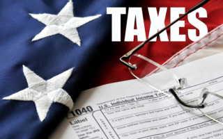 Какие налоги платят граждане в США