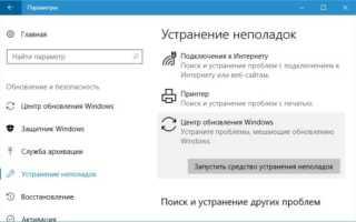 Ошибка 0x80240034 windows 10 как исправить