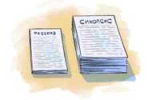 Как отправить рукопись в издательство