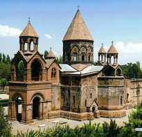 Чем отличается армянская церковь от русской православной