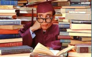 Чем отличается магистратура от аспирантуры