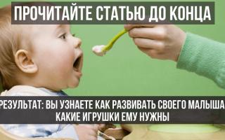 Что должен уметь мальчик в 8 месяцев