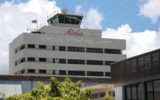 Есть ли на Гавайях аэропорт