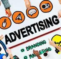 Какую рекламу лучше использовать для привлечения клиентов