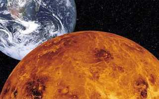На каком расстоянии от Земли находится Венера