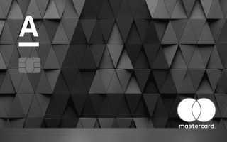 Как получить дебетовую карту Альфа банка