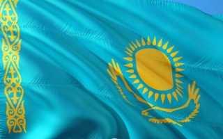 Какой пенсионный возраст в Казахстане