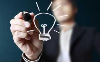 Что нужно для создания предприятия