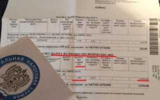 Где взять квитанцию на оплату транспортного налога