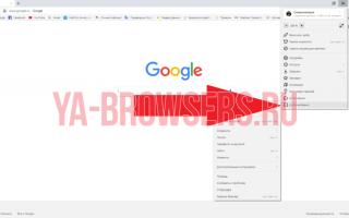 Как просмотреть код элемента в Яндексе