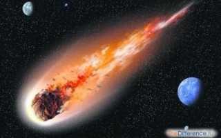 Чем метеоры отличаются от кометы