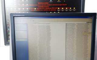 Как расшифровать файлы после вируса шифровальщика