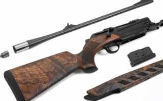 Как получить лицензию на нарезное охотничье оружие