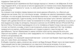 Как написать отзыв на Яндекс Картах