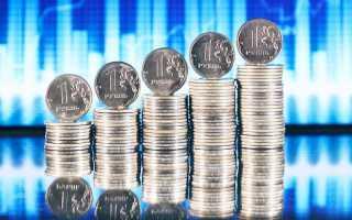 Вырастет ли доллар к Новому году