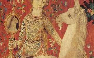 Какой период охватывает история средних веков