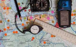 Как узнать широту и долготу своего местоположения
