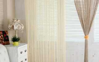 Как называются шторы из нитей