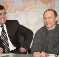 Какое образование у Медведева