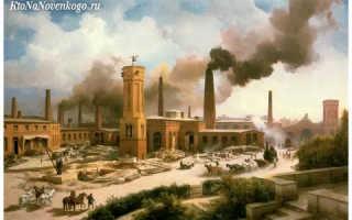 Укажите основные черты индустриального общества