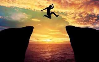 Что помогает человеку преодолеть страх