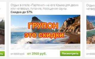 Как добраться из Симферополя в Николаевку