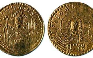 Как называется первая древнерусская золотая монета