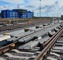 Какая станция является железнодорожной станцией перемещения