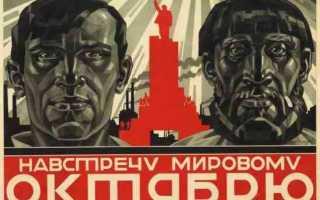 Какова была главная цель создания коммунистического интернационала